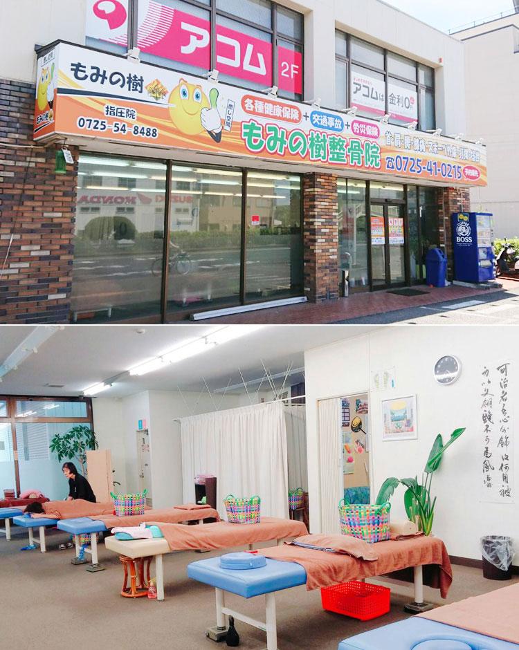 もみの樹和泉府中店写真